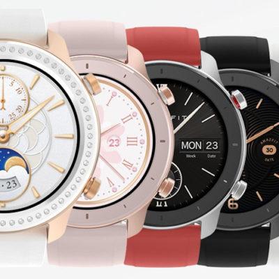 Умные часы Amazfit GTR 42mm цвета