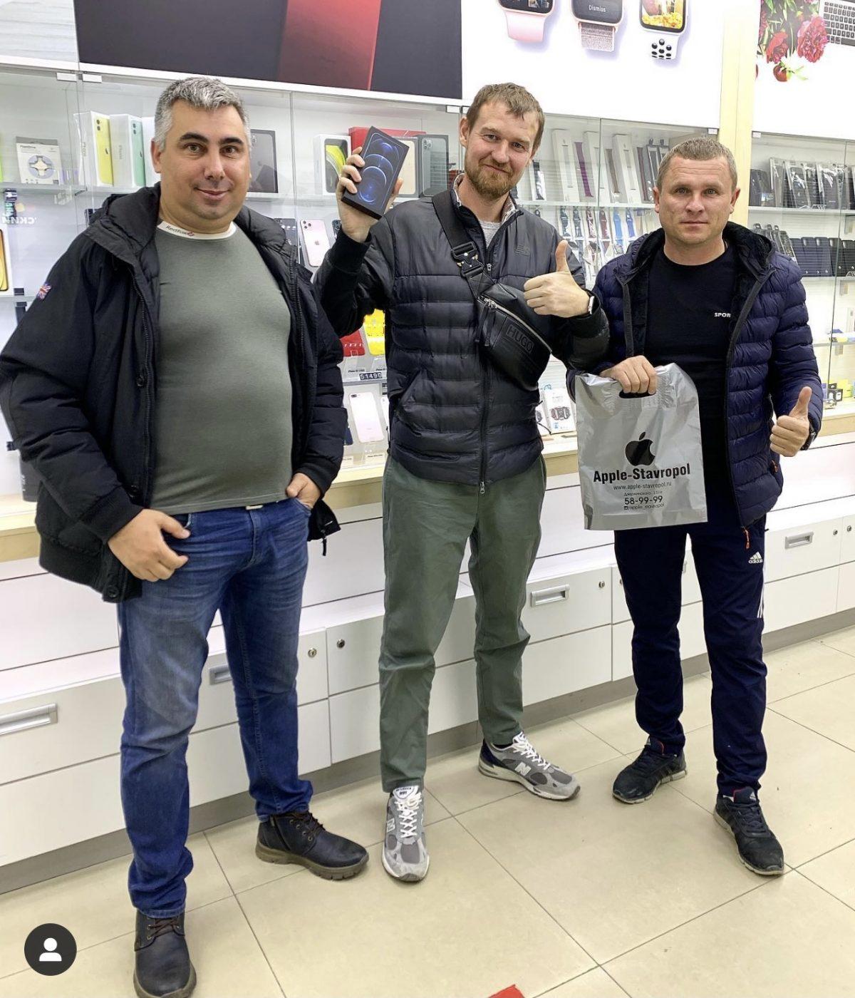 apple stavropol магазин цифровой техники в ставрополе